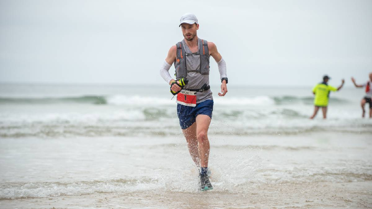 ENDURANCE: Ash Watson broke his own record by nearly 20 minutes. Picture: Matt Hull.